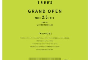 TREE'S Photo Studio〜オープンイベント、この森で働いてる人〜