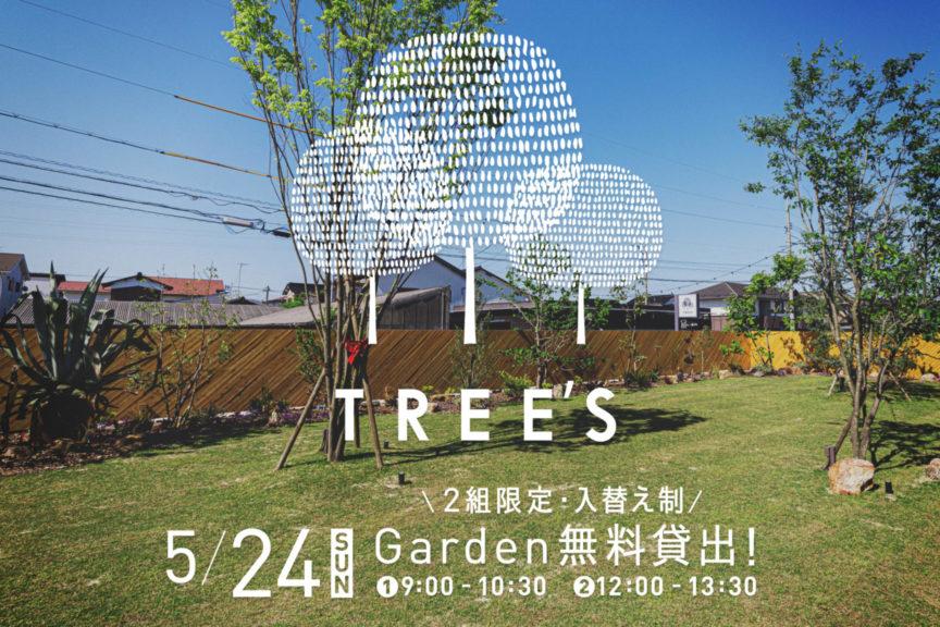 【限定イベント】TREE'S ガーデン OPEN DAY!